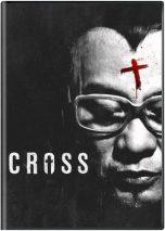 cross - srf
