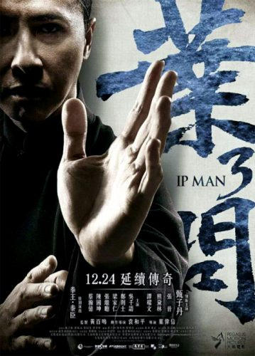 Ip Man 3 Gains Trailer - Starring Donnie Yen