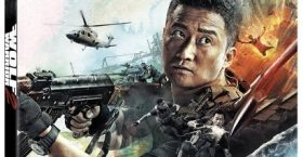Review: Wolf Warrior 2 (Well Go USA)