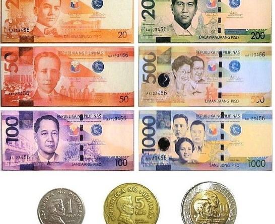 フィリピンのお金事情