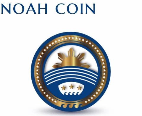 仮想通貨情報会社を提訴 ノアコインのプロモー …