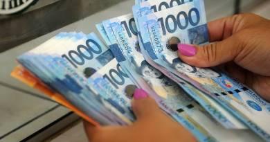 フィリピンでお得に両替するには?