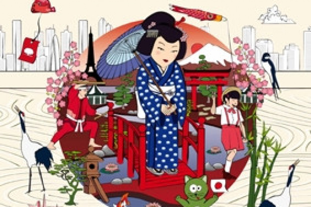 Le Japon sinstalle au Jardin dAcclimatation  invitation gratuite pour linauguration