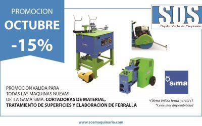 Maquinaria Ocasion SIMA | Promoción 15% Descuento