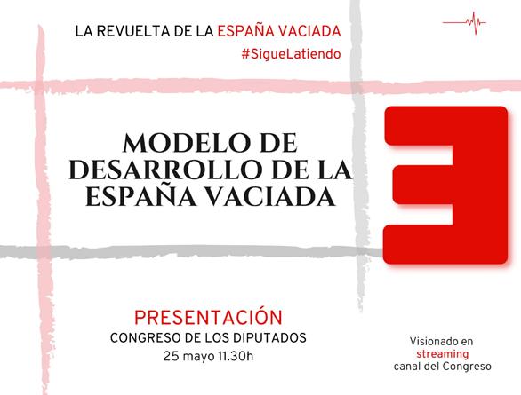 MODELO-DESARROLLO-ESPAÑA-VACIADA-SOS-TALAVERA-COMARCA