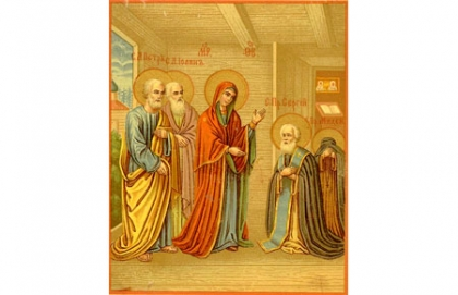 Εμφάνιση της Παναγίας στον Όσιο Σέργιο του Ραντονέζ το 1388 μ.Χ.