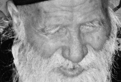 Ο άγιος Πορφύριος μας ευλόγησε και εξαφανίσθηκε…