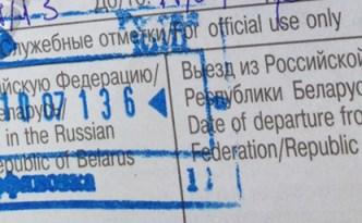 Precisa de visto? Rússia