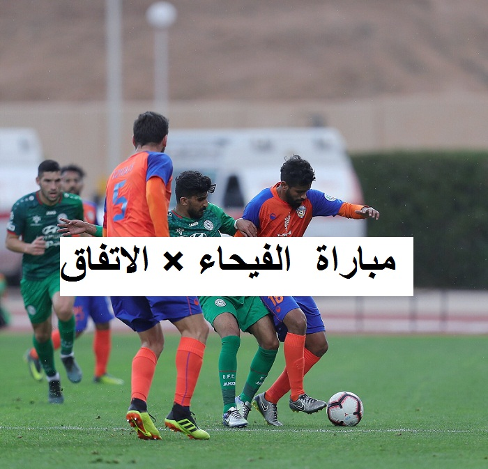 Saudi Matches الأهلي الاتحاد بدوري بلس جدول مباريات