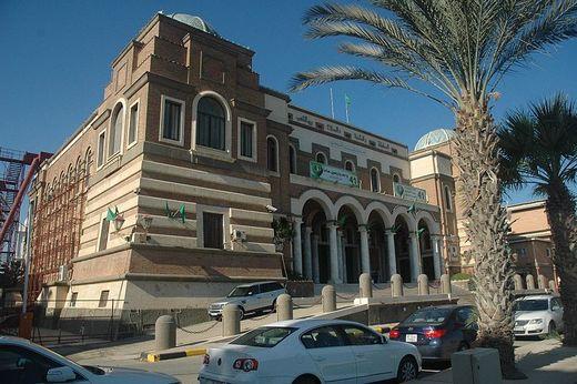 libya state bank