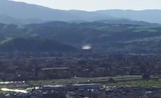 silicon valley ufo