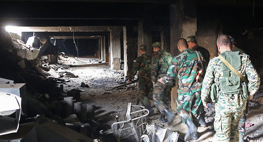 Pro government forces check tunnels