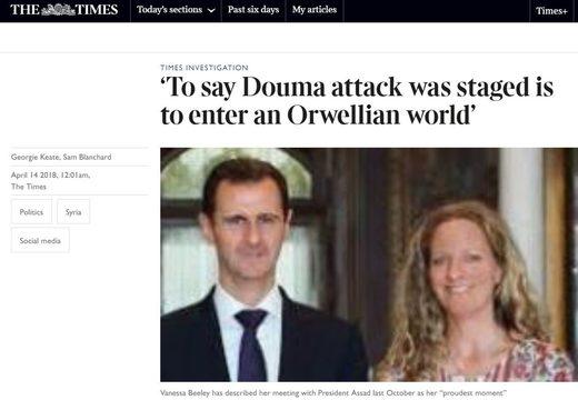 President Assad mets Vansessa Beelay