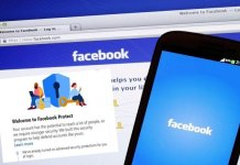 ফেসবুক প্রটেক্ট কি, ফেসবুক প্রটেক্ট চালু করার নিয়ম, ফেসবুক প্রোটেক্ট কি, প্রোটেক্ট চালু করার নিয়ম, ফেসবুক প্রোটেক্ট কেন চালু করতে হবে, Facebook protect ki,