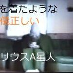 【話題の検索キーワード】今回は: トンカラリン_三内丸山_カタカムナ_剣山