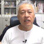 ■2019.4.1「大局を見よう」大西つねきの週刊動画コラムvol.71