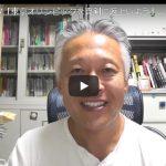 ■2018.9.17「東京オリンピックを真剣に返上しよう」大西つねきの週刊動画コラムvol.44