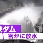 上海に「豪雨洪水警報」発令