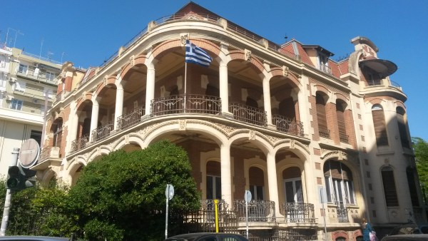 Folk museum in Thessaloniki