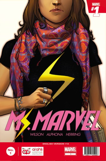 panini_comics_marvel_ms._marvel