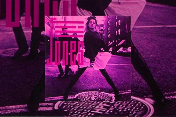 Jill Jones - Jill Jones LP Paisley