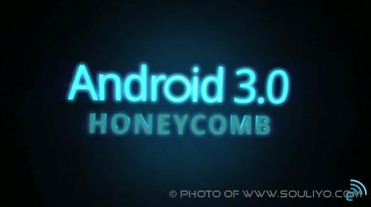 Google ເຜີ ປ່ອຍ ວິດີໂອຕົວຢ່າງ Android 3.0 Honeycomb