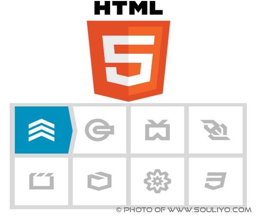 ໂລໂກ້ ຂອງ ມາດຕຖານ HTML 5