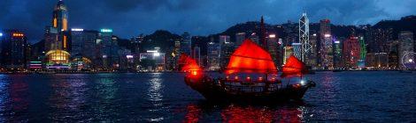 Kong Island, Hong Kong