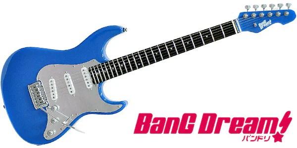 BanG Dream! ( バンドリ ) / BanG Dream! SNAPPER Tae