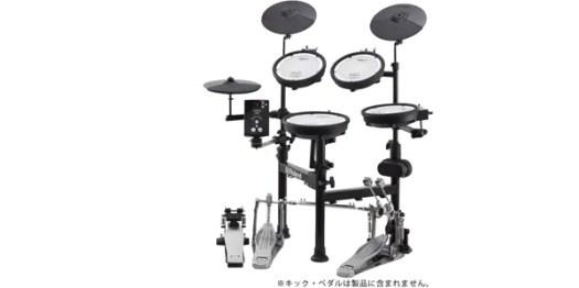 ROLAND ( ローランド ) / TD-1KPX2 電子ドラムセット V-Drums コンパクト