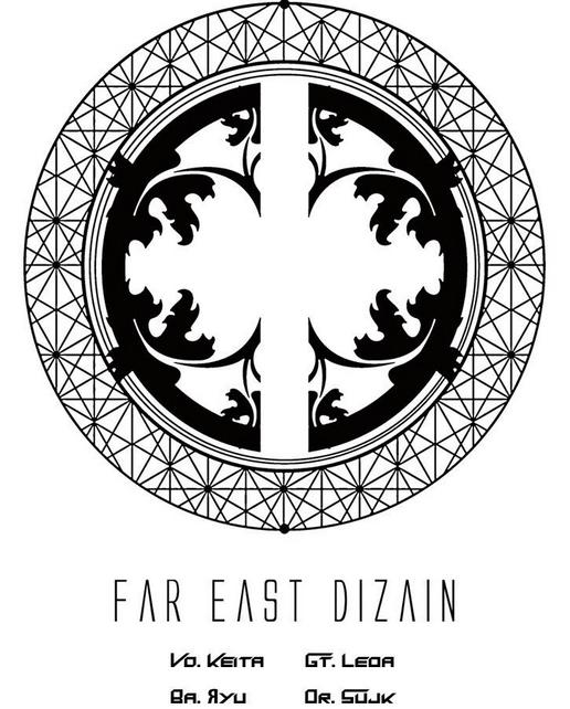 SoundOfJapan+ » Far East Dizain
