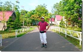 2015-07-20-16-43-58_deco