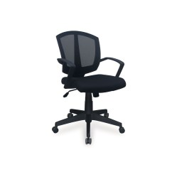 Office Chair Kelowna Clemson Tailgate Chairs And Seating Ergonomic Desk
