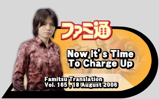 Famitsu 165
