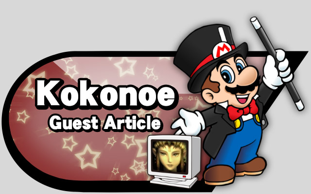 Guest Article kokonoe