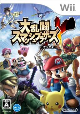 super-smash-bros-brawl-wii-cover-front-jp-78011