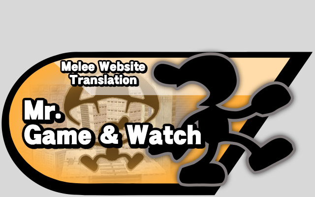Game & Watch alt (1)