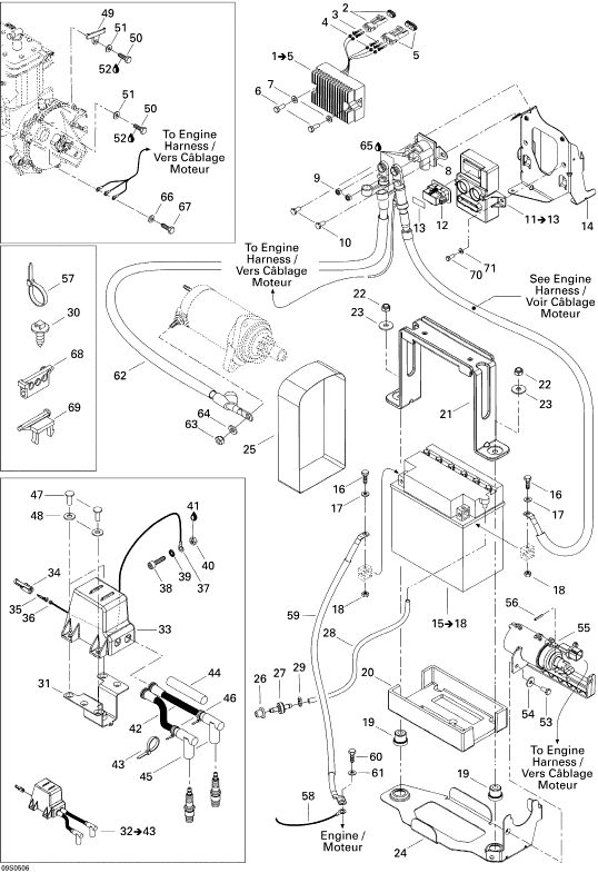 2005 Sea Doo 3D RFI Vcm Electromic Module. Includes 11 to