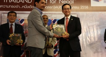 Thailand launches postal stamps to celebrate Nepal glory and aid quake rehabilitation