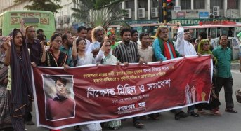 Bangladesh blogger killings have roots in independence struggle