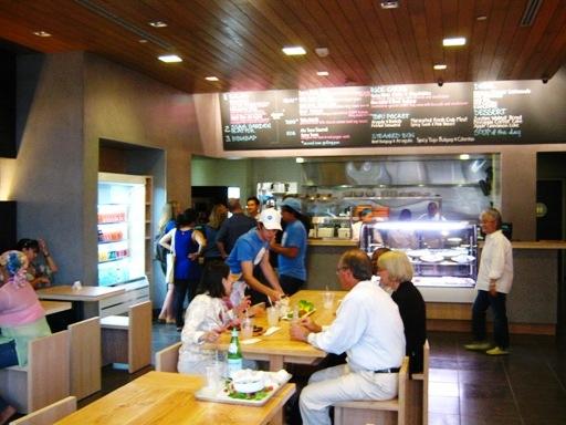 2009-07-30 - Cham Korean Bistro Pasadena 011