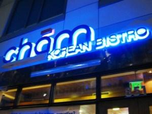 2009-07-30 - Cham Korean Bistro Pasadena 050