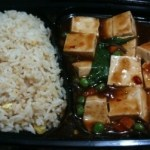 Classic Chinese Food from Mandarin Kitchen