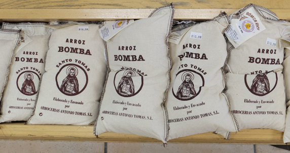 Bomba rice is of the short grain variety and is known to absorb 30% more liquid
