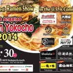 Ramen Yokocho Fest is Coming Back! March 29-30