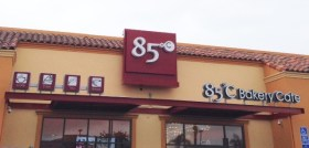 85 degrees bakery cafe entrance
