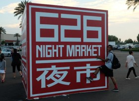 The entrance to 626 Night Market