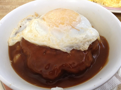 Loco moco with a fried egg on top