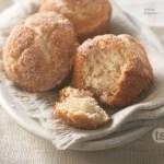 Taste Test Tuesday: Cinnamon Muffin Melts