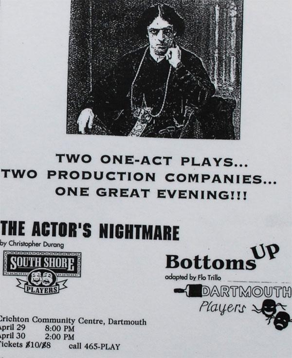 an-actors-nightmare-poster